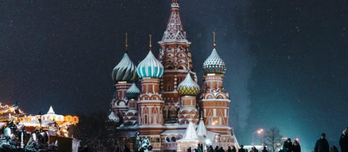 Moscow at night by nikita Karimov